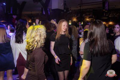 Вечеринка «Холостяки и холостячки», 13 апреля 2019 - Ресторан «Максимилианс» Уфа - 0061
