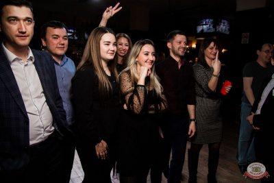 Вечеринка «Холостяки и холостячки», 6 декабря 2019 - Ресторан «Максимилианс» Уфа - 28