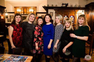 Вечеринка «Холостяки и холостячки», 6 декабря 2019 - Ресторан «Максимилианс» Уфа - 38