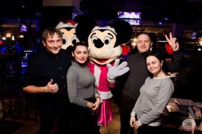 Вечеринка «Холостяки и холостячки», 6 декабря 2019 - Ресторан «Максимилианс» Уфа - 43