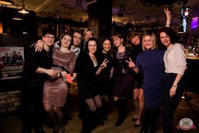 Вечеринка «Холостяки и холостячки», 6 декабря 2019 - Ресторан «Максимилианс» Уфа - 47