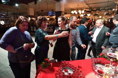 Вечеринка «Холостяки и холостячки», 8 декабря 2018 - Ресторан «Максимилианс» Уфа - 1