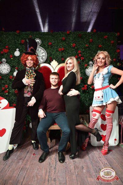 Вечеринка «Холостяки и холостячки», 8 декабря 2018 - Ресторан «Максимилианс» Уфа - 11