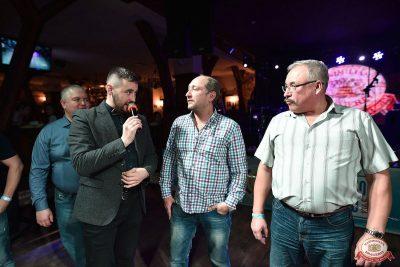 Вечеринка «Холостяки и холостячки», 8 декабря 2018 - Ресторан «Максимилианс» Уфа - 16