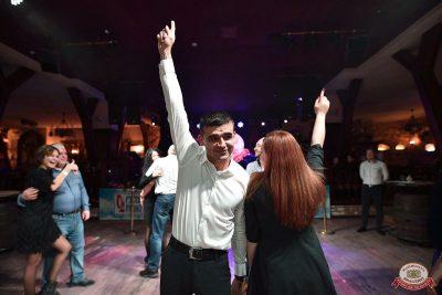 Вечеринка «Холостяки и холостячки», 8 декабря 2018 - Ресторан «Максимилианс» Уфа - 17