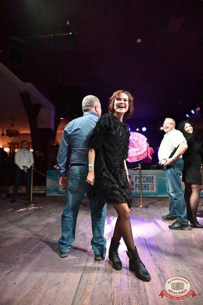 Вечеринка «Холостяки и холостячки», 8 декабря 2018 - Ресторан «Максимилианс» Уфа - 18