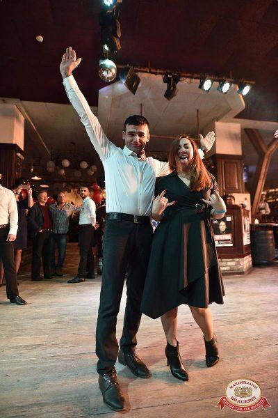 Вечеринка «Холостяки и холостячки», 8 декабря 2018 - Ресторан «Максимилианс» Уфа - 19