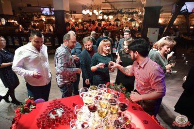 Вечеринка «Холостяки и холостячки», 8 декабря 2018 - Ресторан «Максимилианс» Уфа - 2