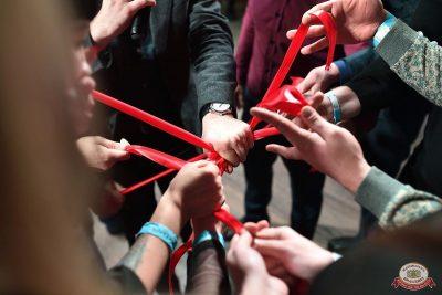 Вечеринка «Холостяки и холостячки», 8 декабря 2018 - Ресторан «Максимилианс» Уфа - 22