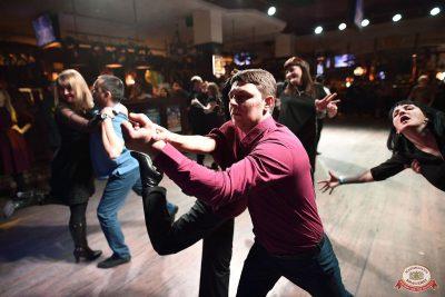 Вечеринка «Холостяки и холостячки», 8 декабря 2018 - Ресторан «Максимилианс» Уфа - 23