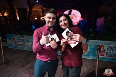 Вечеринка «Холостяки и холостячки», 8 декабря 2018 - Ресторан «Максимилианс» Уфа - 25