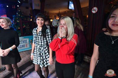 Вечеринка «Холостяки и холостячки», 8 декабря 2018 - Ресторан «Максимилианс» Уфа - 27