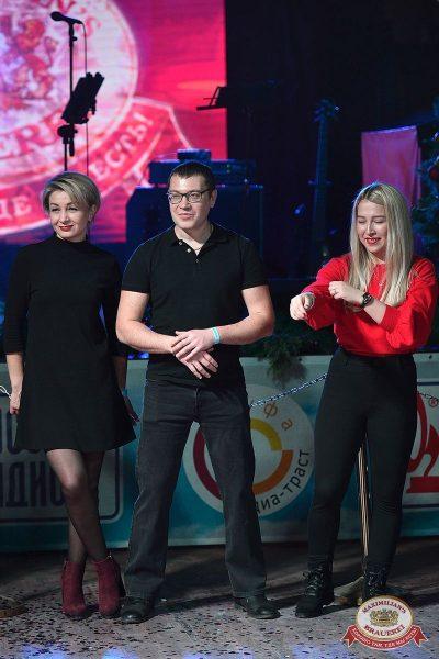 Вечеринка «Холостяки и холостячки», 8 декабря 2018 - Ресторан «Максимилианс» Уфа - 30