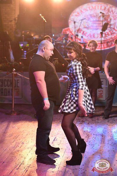 Вечеринка «Холостяки и холостячки», 8 декабря 2018 - Ресторан «Максимилианс» Уфа - 31
