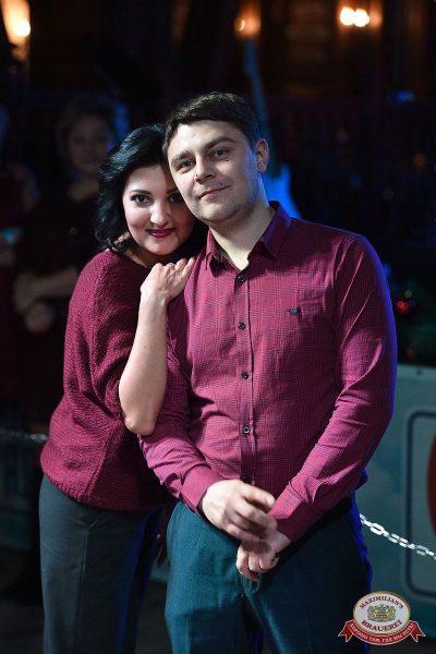 Вечеринка «Холостяки и холостячки», 8 декабря 2018 - Ресторан «Максимилианс» Уфа - 33