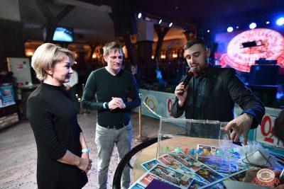 Вечеринка «Холостяки и холостячки», 8 декабря 2018 - Ресторан «Максимилианс» Уфа - 37
