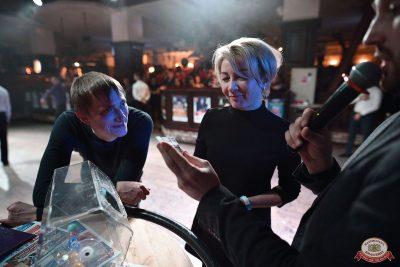 Вечеринка «Холостяки и холостячки», 8 декабря 2018 - Ресторан «Максимилианс» Уфа - 38
