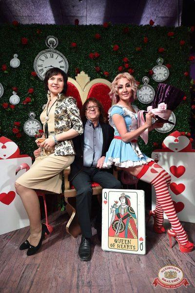 Вечеринка «Холостяки и холостячки», 8 декабря 2018 - Ресторан «Максимилианс» Уфа - 4
