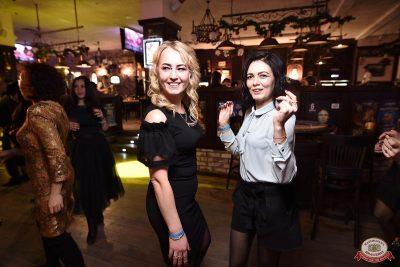Вечеринка «Холостяки и холостячки», 8 декабря 2018 - Ресторан «Максимилианс» Уфа - 40