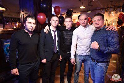 Вечеринка «Холостяки и холостячки», 8 декабря 2018 - Ресторан «Максимилианс» Уфа - 44