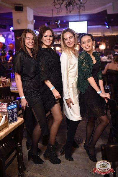Вечеринка «Холостяки и холостячки», 8 декабря 2018 - Ресторан «Максимилианс» Уфа - 47