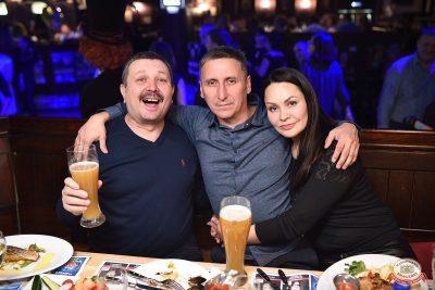 Вечеринка «Холостяки и холостячки», 8 декабря 2018 - Ресторан «Максимилианс» Уфа - 48