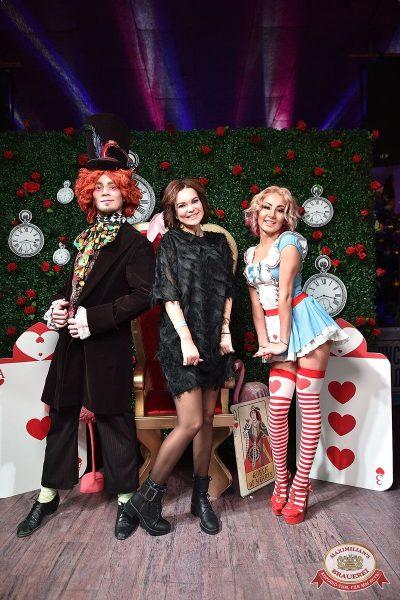 Вечеринка «Холостяки и холостячки», 8 декабря 2018 - Ресторан «Максимилианс» Уфа - 5