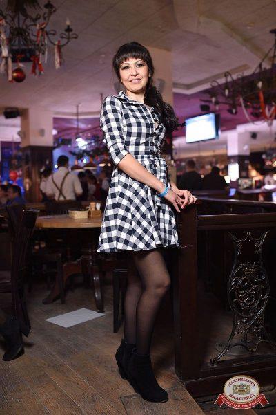 Вечеринка «Холостяки и холостячки», 8 декабря 2018 - Ресторан «Максимилианс» Уфа - 51