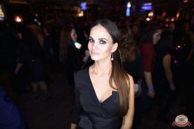 Вечеринка «Холостяки и холостячки», 8 декабря 2018 - Ресторан «Максимилианс» Уфа - 53