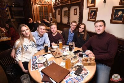 Вечеринка «Холостяки и холостячки», 8 декабря 2018 - Ресторан «Максимилианс» Уфа - 55