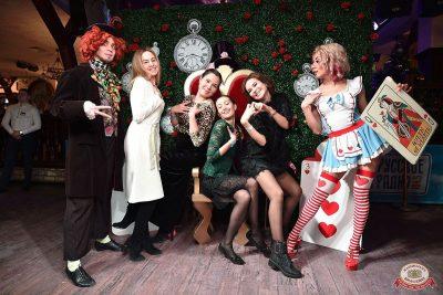 Вечеринка «Холостяки и холостячки», 8 декабря 2018 - Ресторан «Максимилианс» Уфа - 7