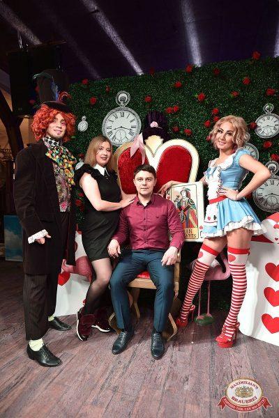 Вечеринка «Холостяки и холостячки», 8 декабря 2018 - Ресторан «Максимилианс» Уфа - 8