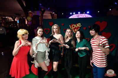 Вечеринка «Холостяки и холостячки», 9 февраля 2019 - Ресторан «Максимилианс» Уфа - 1