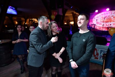 Вечеринка «Холостяки и холостячки», 9 февраля 2019 - Ресторан «Максимилианс» Уфа - 10