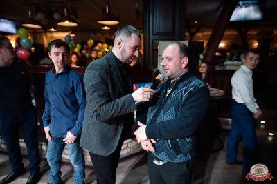 Вечеринка «Холостяки и холостячки», 9 февраля 2019 - Ресторан «Максимилианс» Уфа - 14