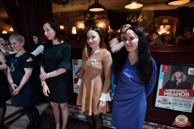 Вечеринка «Холостяки и холостячки», 9 февраля 2019 - Ресторан «Максимилианс» Уфа - 15