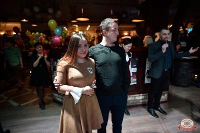 Вечеринка «Холостяки и холостячки», 9 февраля 2019 - Ресторан «Максимилианс» Уфа - 16