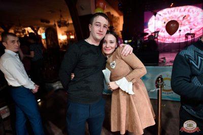 Вечеринка «Холостяки и холостячки», 9 февраля 2019 - Ресторан «Максимилианс» Уфа - 21