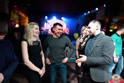 Вечеринка «Холостяки и холостячки», 9 февраля 2019 - Ресторан «Максимилианс» Уфа - 24