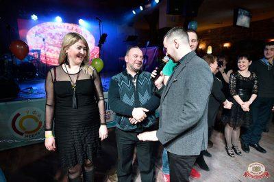 Вечеринка «Холостяки и холостячки», 9 февраля 2019 - Ресторан «Максимилианс» Уфа - 25