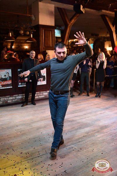 Вечеринка «Холостяки и холостячки», 9 февраля 2019 - Ресторан «Максимилианс» Уфа - 27