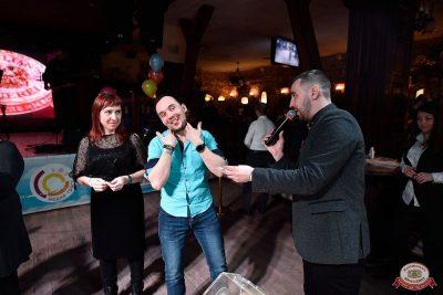Вечеринка «Холостяки и холостячки», 9 февраля 2019 - Ресторан «Максимилианс» Уфа - 30