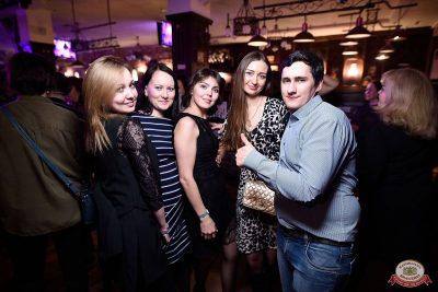 Вечеринка «Холостяки и холостячки», 9 февраля 2019 - Ресторан «Максимилианс» Уфа - 32