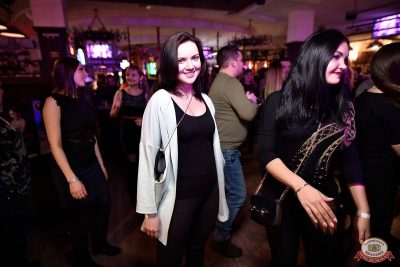 Вечеринка «Холостяки и холостячки», 9 февраля 2019 - Ресторан «Максимилианс» Уфа - 33