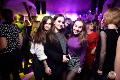 Вечеринка «Холостяки и холостячки», 9 февраля 2019 - Ресторан «Максимилианс» Уфа - 34