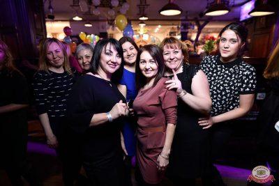 Вечеринка «Холостяки и холостячки», 9 февраля 2019 - Ресторан «Максимилианс» Уфа - 35