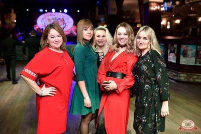 Вечеринка «Холостяки и холостячки», 9 февраля 2019 - Ресторан «Максимилианс» Уфа - 37