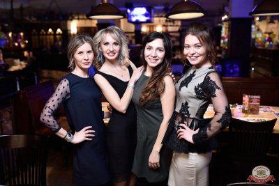 Вечеринка «Холостяки и холостячки», 9 февраля 2019 - Ресторан «Максимилианс» Уфа - 39
