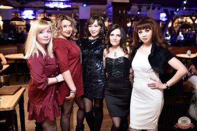 Вечеринка «Холостяки и холостячки», 9 февраля 2019 - Ресторан «Максимилианс» Уфа - 40