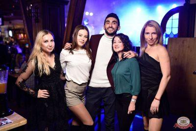 Вечеринка «Холостяки и холостячки», 9 февраля 2019 - Ресторан «Максимилианс» Уфа - 42